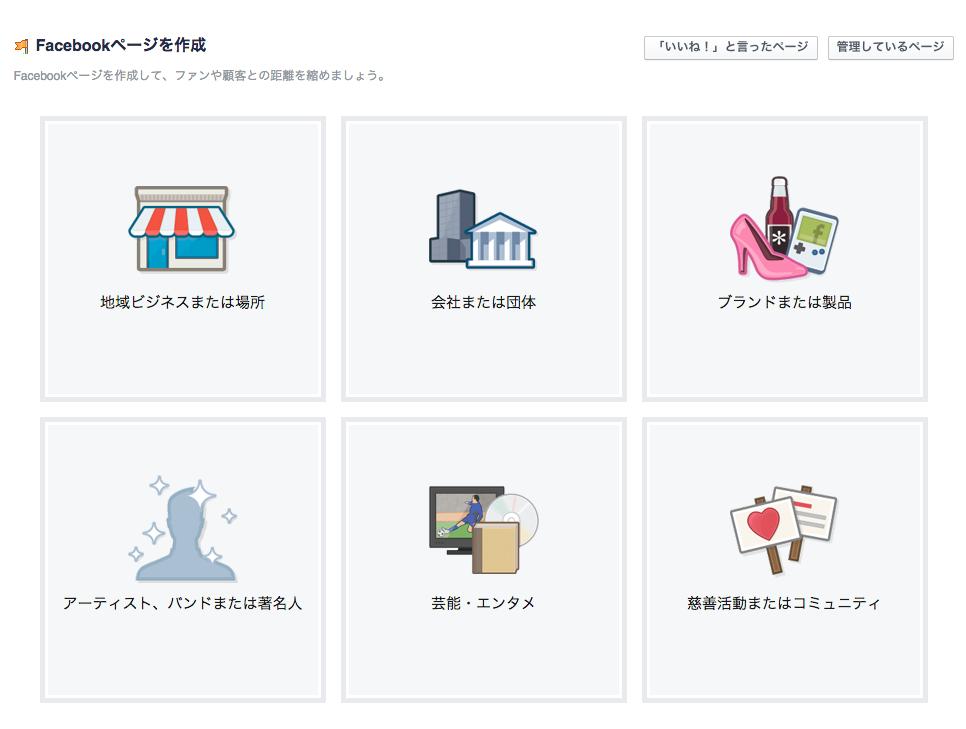 facebook-pege