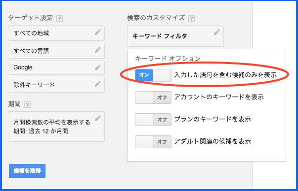 スクリーンショット 2015-05-28 16.58.02