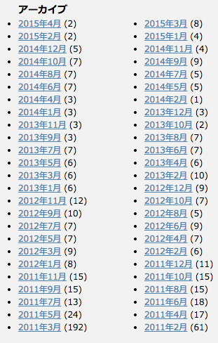 スクリーンショット 2015-05-06 15.47.37
