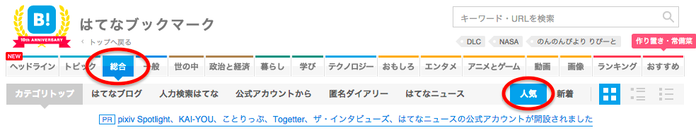 スクリーンショット 2015-07-15 14.34.01