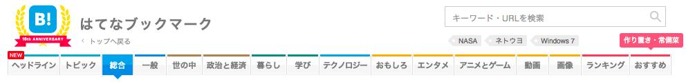 スクリーンショット 2015-07-15 14.10.05
