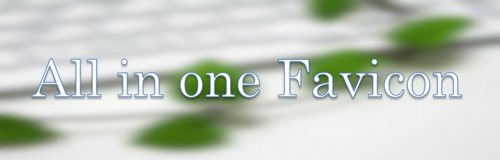All in one Favicon