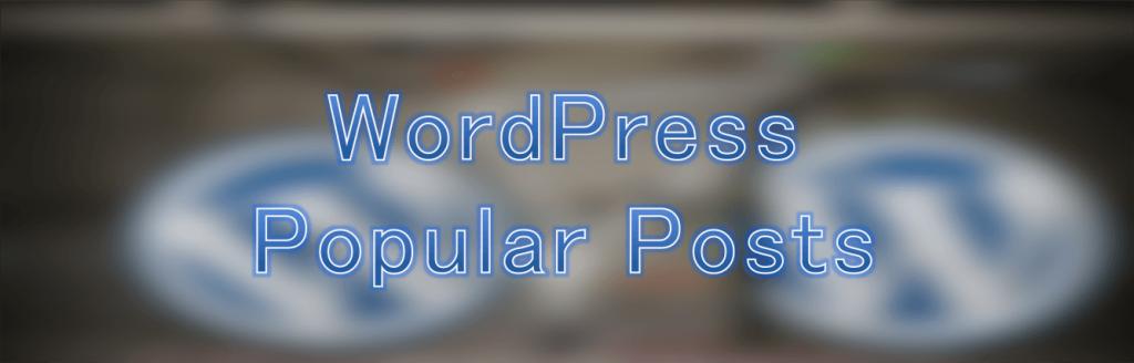 wordpress poplar post